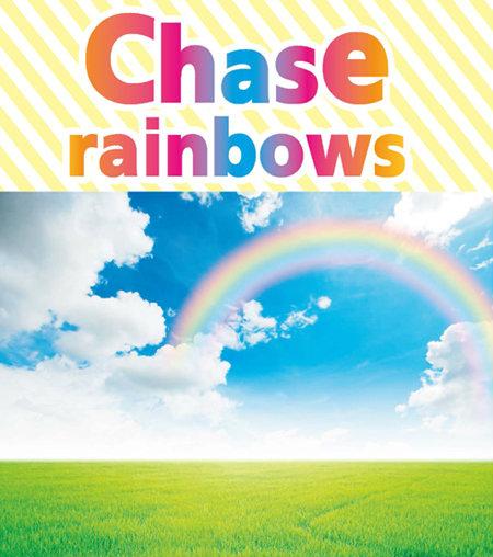 ฝรั่งพูดคนไทยงง : Chase rainbows