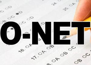 O-NET คืออะไร