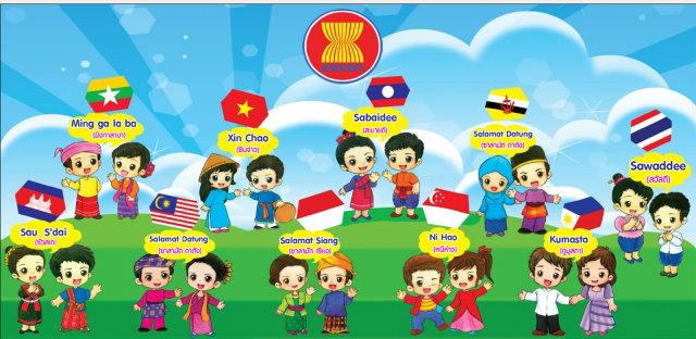 เยาวชนไทยรู้จักอาเซียนน้อย