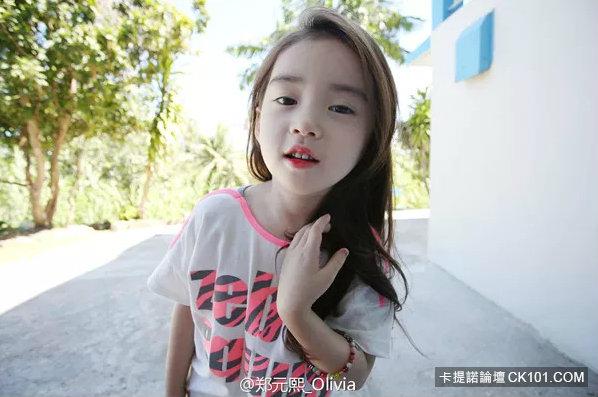 สวยแต่เด็ก! Zhengyuan Xi เน็ตไอดอล 7 ขวบ