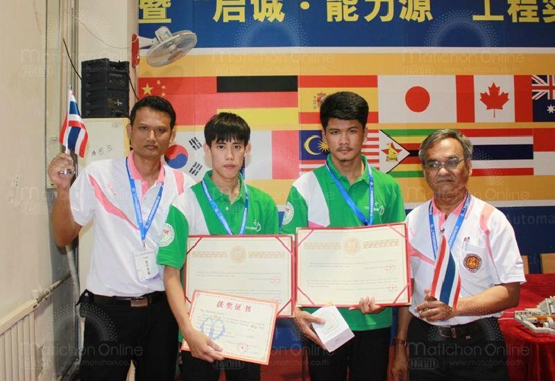 เด็กไทยเจ๋งคว้าแชมป์ทักษะวิชาชีพอาชีวะที่จีน