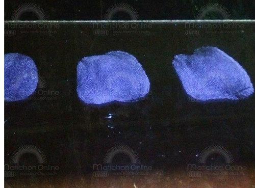 มก.เจ๋งค้นพบสารใหม่ตรวจรอยพิมพ์ลายนิ้วมือแฝงในที่มืด