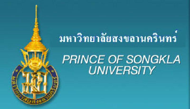 4 มหา′ลัยไทยเจ๋งติดท็อป 100 มหา′ลัยชั้นนำ′กลุ่มประเทศเศรษฐกิจเกิดใหม่′