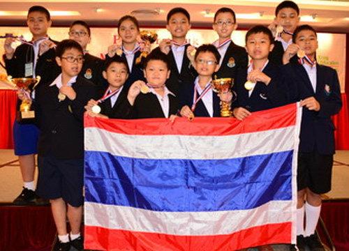เด็กไทยคว้า9เหรียญทองแข่งขันคณิตระดับโลก