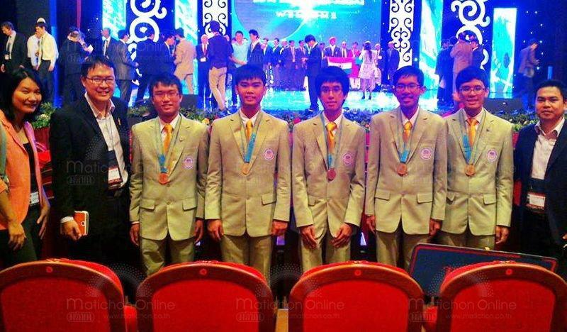 เด็กไทยสุดยอดคว้า4ทอง1เงินแข่งฟิสิกส์โอลิมปิกที่คาซักสถาน