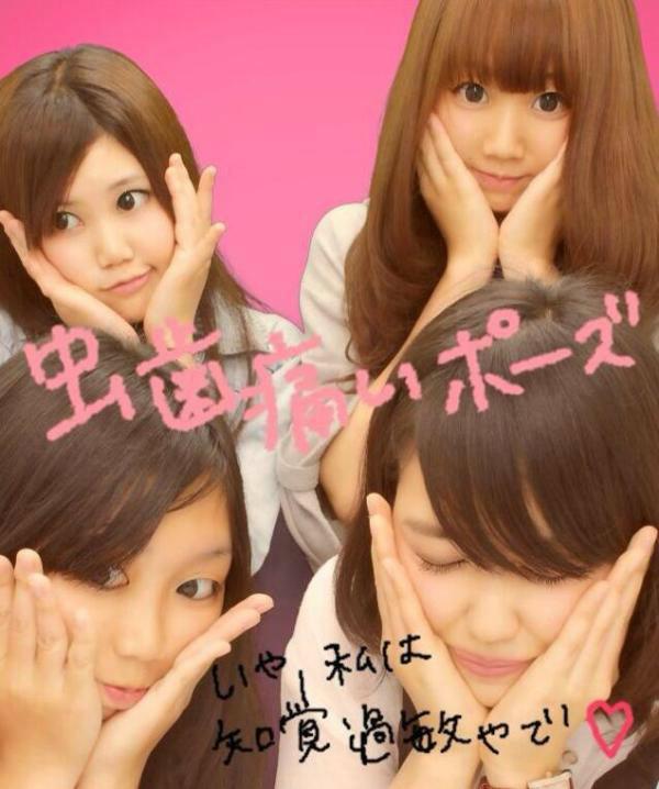 วัยรุ่นญี่ปุ่นฮิต! เซลฟี่ท่าปวดฟัน