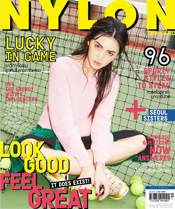 NYLON THAILAND : September issue