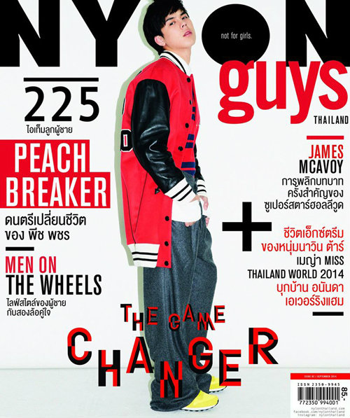 NYLON guys THAILAND : September issue