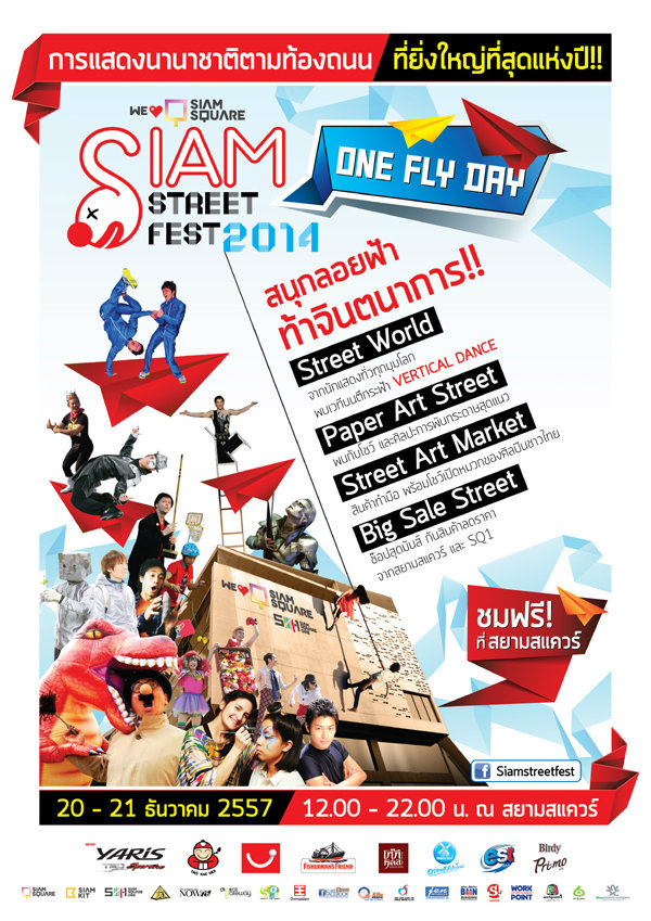 SIAM STREET FEST 2014