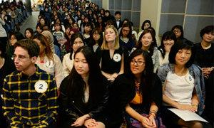 ทุน EGPP เรียนต่อมหาวิทยาลัยสตรีอีฮวา เกาหลีใต้