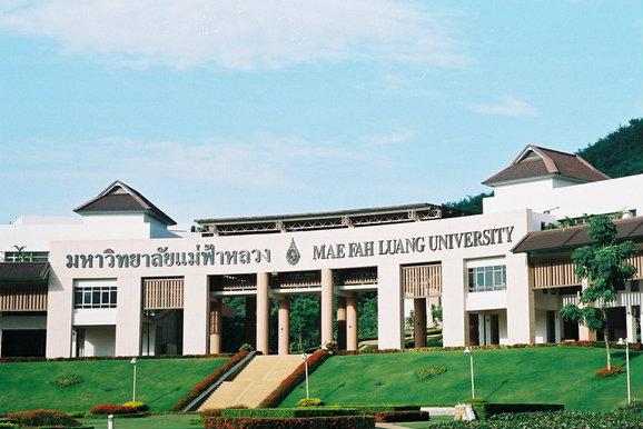 ม.แม่ฟ้าหลวงรับสมัครบุคคลเข้าศึกษาป.ตรี ปีการศึกษา 2558