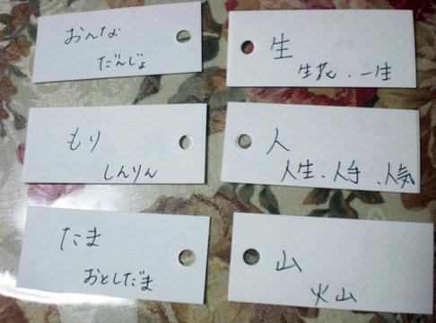 อยากเรียนภาษาญี่ปุ่น ต้องทำอย่างไรจึงจะสำเร็จมาดูกัน