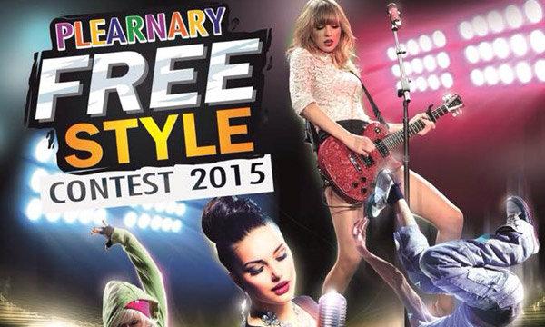 ประกวด Plearnary Freestyle Contest 2015