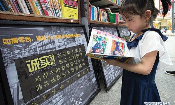 ส่องการอ่านในจีน...ก้าวสำคัญของการสร้างมังกร