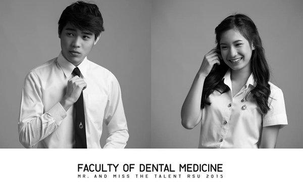 Mr. & Miss The Talent RSU 2015 (ดาว-เดือน) มหาวิทยาลัยรังสิต