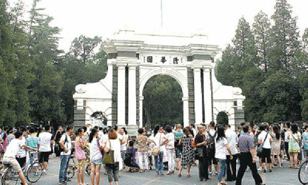สุดล้ำ! มหาวิทยาลัยจีนเจ๋งโลด ผลงานด้านวิศวะ ผงาดอันดับ 1 โลก