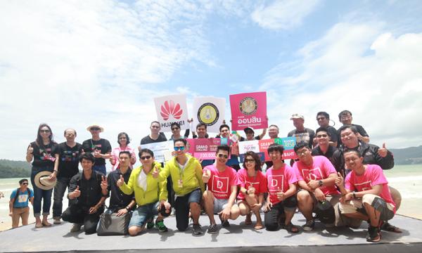 หัวเว่ย สนับสนุน Startup ไทย เตรียมพาผู้ชนะ Pitching Challenge เยี่ยมชมนวัตกรรรมที่จีน