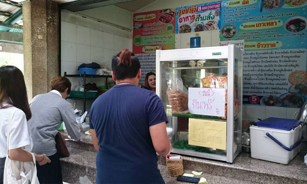 คลิปไฮไลท์ เรื่องราวดีๆ กินฟรีที่โรงอาหารมหาวิทยาลัยศิลปากร วิทยาเขตสารสนเทศเพชรบุรี