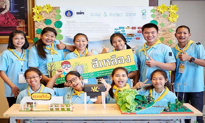 เด็กไทยค่าย Power Green 11 ผุดไอเดียโดรนสำรวจพืช & สัตว์