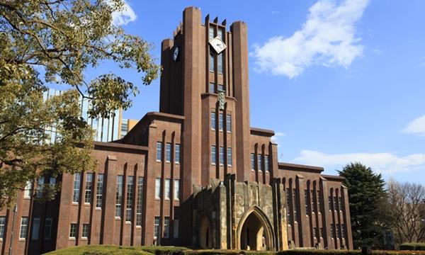 มหาวิทยาลัยโตเกียว ขึ้นแท่นอันดับ 1 ดีที่สุดในญี่ปุ่น