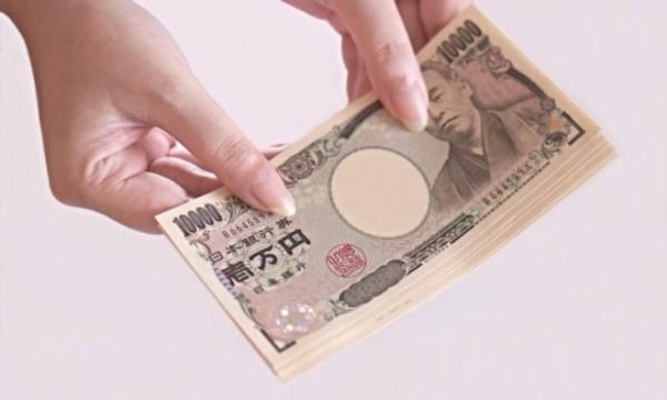 """รู้หรือไม่...ทำไมญี่ปุ่นถึงใช้ """"เยน"""" เป็นสกุลเงิน"""