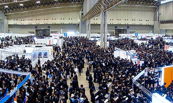 การค้นหาตัวเองภายใต้ความกดดันในการหางานของคนญี่ปุ่น