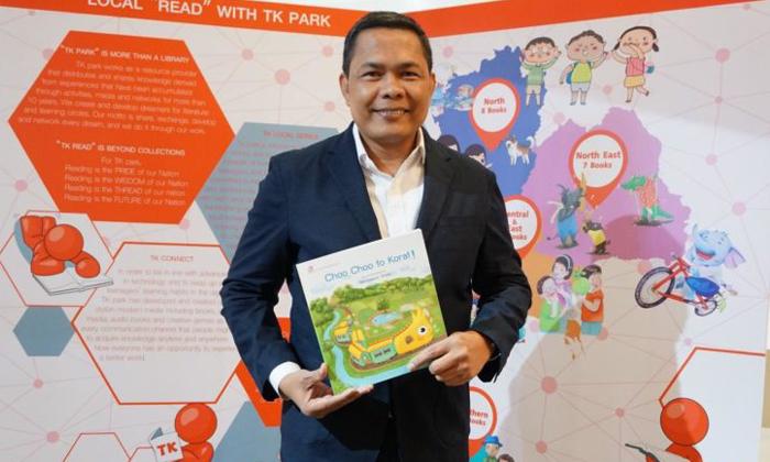 ทีเค พาร์ค ผนึก ไทยอิบบี้ จัดเวทีประชุมสภาหนังสือเด็กเอเชีย-โอเชียเนีย นำ 23