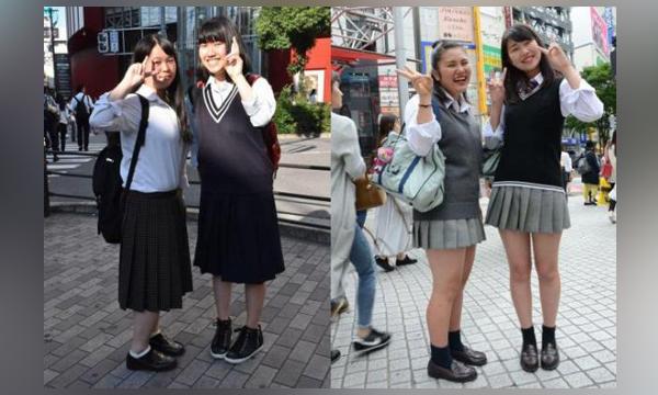 """ผลสำรวจสาว JK 2,404 คน กับ """"ระดับความยาวของกระโปรง"""" ในแต่ละพื้นที่ของญี่ปุ่น"""