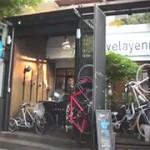 ส่องร้านสุดฮิต ดาราแห่ไปปั่น Velayenn bike shop