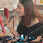 sara pao 004