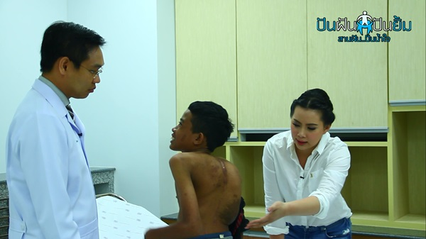 ดร.บุ๋ม ปนัดดา ลงใต้ช่วยน้องตั้ม ที่เจ็บปวดจากเหล็กดามกระดูกสันหลัง