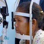 """""""ก้อง สหรัถ"""" น้ำใจงามช่วยเหลือผู้ป่วย เพื่อให้มีดวงตาที่สดใสอีกครั้ง"""