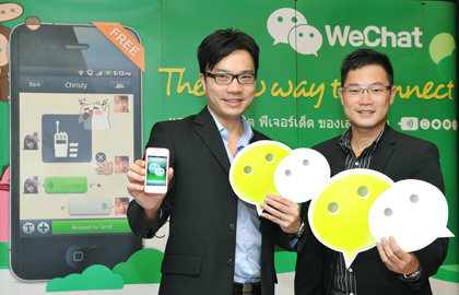 เทนเซ็นต์ผู้ให้บริการ WeChat โซเชียลเน็ตเวิร์คแอพพลิเคชั่น จับมือกับสนุกดอทคอม (local partner) แนะนำฟีเจอร์ต่างๆของ WeChat