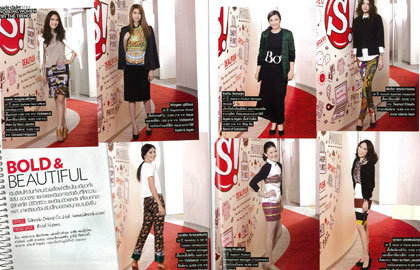 สนุก! ร่วมกับนิตยสาร Marie Claire ชวนสาวๆมา Make Over และถ่ายแบบใน theme BOLD & BEAUTIFUL
