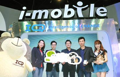 "WeChat เปิดตัว IQ official Account สำหรับไอ-โมบายแฟนคลับ พร้อมแจกอีโมติคอนสุดน่ารักน้องเม่น ""โทเกะคิว"""