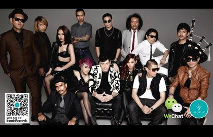 "WeChat เปิดตัว ""Iconic Records Official Account"" ส่งมอบประสบการณ์ดนตรีสุดล้ำ ของ ""โดม ปกรณ์ ลัม"" ผ่านโลกออนไลน์"