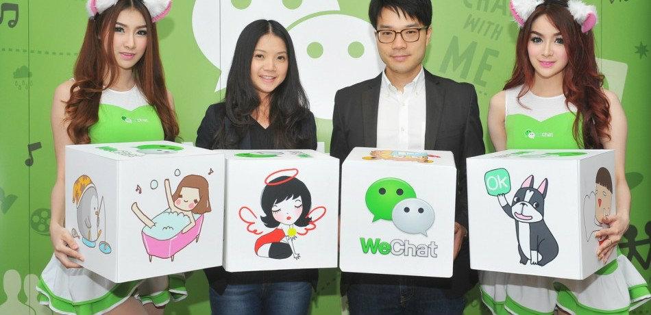 "WeChat เปิดตัวแคมเปญ ""WeChat Local Artist"" เชิญชวนศิลปินไทยมาร่วมออกแบบสติ๊กเกอร์"