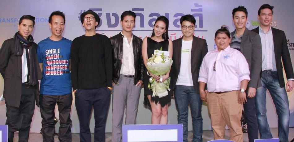 WeChat ผู้สนับสนุนหลักภาพยนตร์ซิงเกิลเลดี้ เพราะเคยมีแฟน