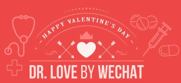 เกร็ดน่ารู้เพิ่มความหวาน ในสไตล์ Dr. Love by WeChat