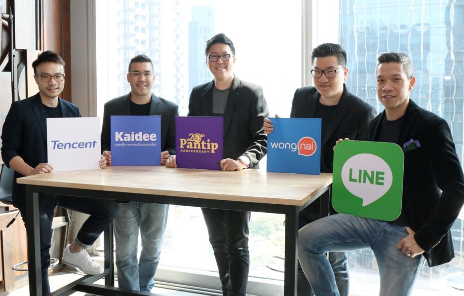 LINE , Kaidee , Pantip , Wongnai  และ Tencent ครองตำแหน่ง 5 อันดับธุรกิจดิจิตอลที่คนอยากทำงานด้วย