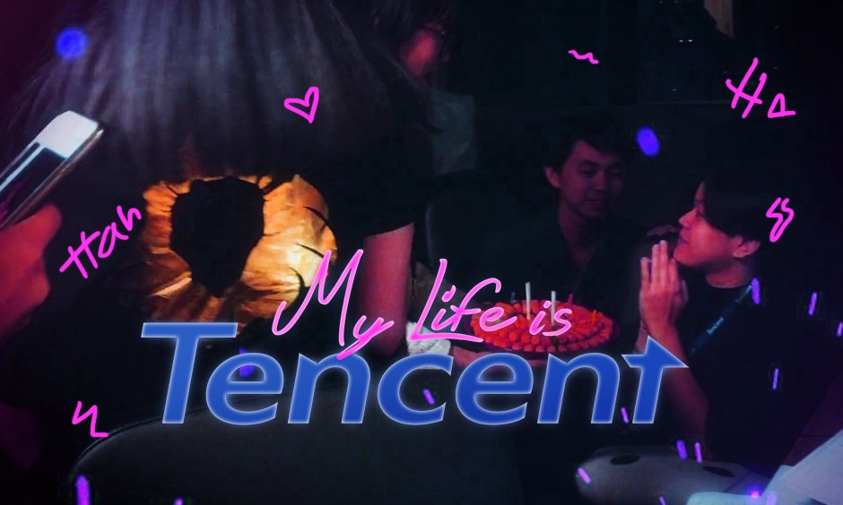 คนพันธุ์เทนเซ็นต์ Tencent 's DNA