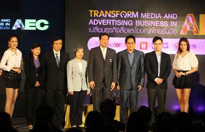 ผู้บริหารสนุก ออนไลน์ รับเชิญสปริงส์นิวส์ร่วมเสวนา Transform Media and Advertising Business in AEC