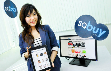 It's easy to shop at sabuy.com