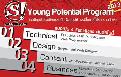 Sanook! Young Potential Program 2013
