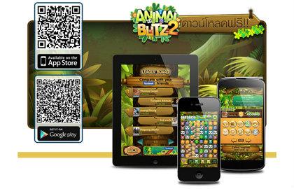 สนุก! ส่ง Animal Blitz ลงสมาร์ทโฟนและแท็บเล็ต พบความสนุกผ่านปลายนิ้ว พร้อมให้ดาวน์โหลดฟรีแล้ววันนี้!!