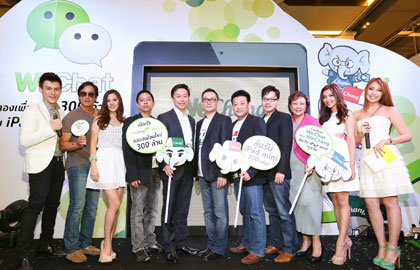 "WeChat and Chang Beverages Launch a Phenomena Partnership ""WeChang Official Account""."