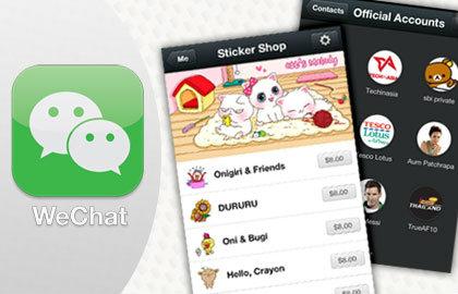 WeChat Announces Major Upgrades  WeChat 5.0 introduces a sticker shop with online payment