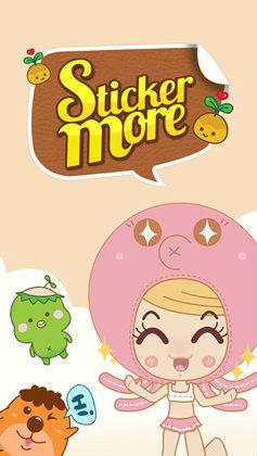 """สนุกดอทคอมปล่อยแอพฯ น้องใหม่สติ๊กเกอร์สุดน่ารัก""""Sticker More for WeChat"""" เอาใจขาแช็ต"""