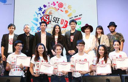 เผยโฉม 6 ผู้ชนะเลิศสุดยอด Smart Reporterในโครงการ Sanook! See U