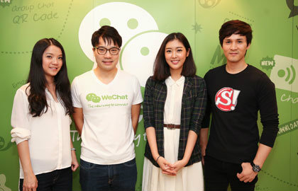 WeChat ชวนเหล่าบล็อกเกอร์เปิด Official Account ในงาน WeChat WeBlog